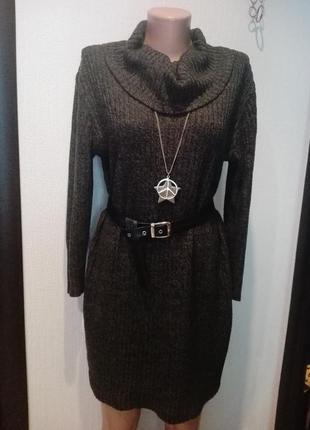 Стильное платье-туника прямого покроя с широким воротом 100%