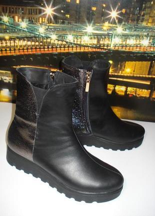 Женские кожаные зимние ботинки 36,38,39,40 размера