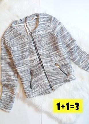 Gina tricot стильный кардиган s-m косуха блейзер жакет пиджак куртка бомбер кофта серый