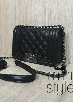 Сумка клатч сумочка трендовая с длинной и короткой ручкой2 фото