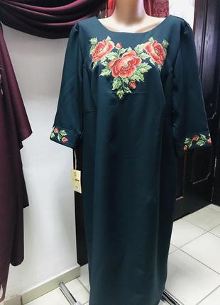 Платье с вышивкой вышиванка большой размер 60 размер