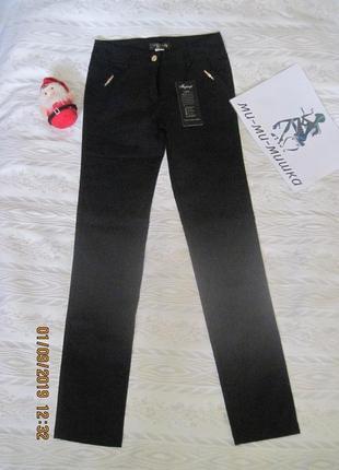 Классические черные брюки с биркой всего за 299 грн.