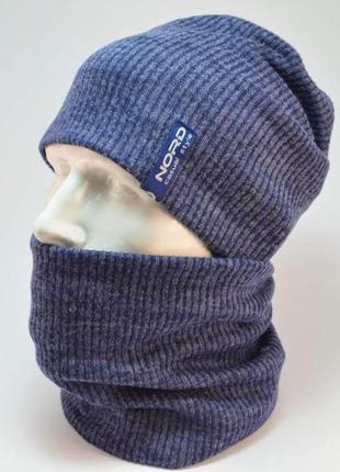 Комплект шапка+бафф флис