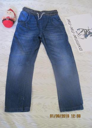 Стильные джинсы на резинке всего за 89 грн!