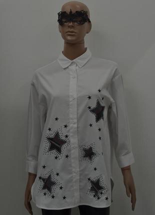 Рубашка а.m.n