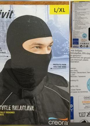 Фирменная качественная лыжная маска