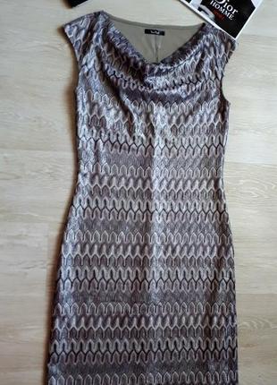 Стальное платье vera mont /2я вещь в подарок