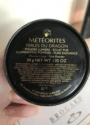 Рождественская лимитка guerlain meteorites perles du dragon оригинал3
