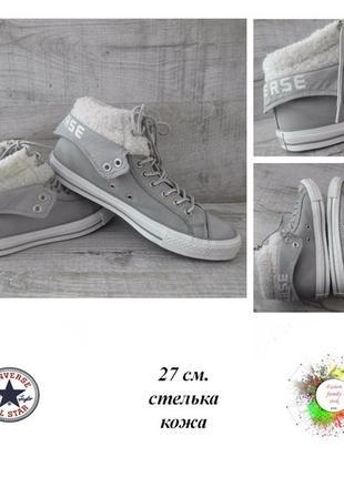 aefe6bd9 Кожаные мужские кроссовки 2019 - купить недорого мужские вещи в ...