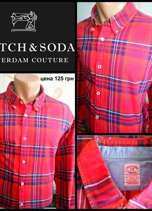 Брендoвая рубашка из плотной ткани oт scotch & soda, р. xl пр-вo вьетнам