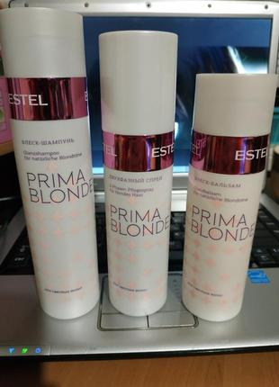 Набор для блондинок уход для светлых волос estel professional prima blonde