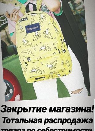 Рюкзак supreme городской женский тканевый