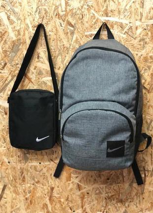 !!стильный рюкзак и  барсетка.акция!!