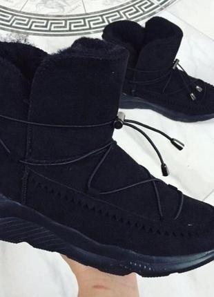 Угги ботинки кроссовки зима