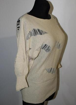 Обнова! нюдовый джемпер кофта свитер ангора шерсть дистресс-эффект