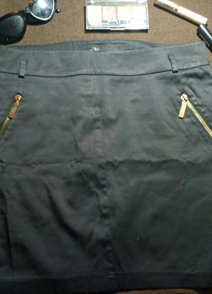 Черная юбка.