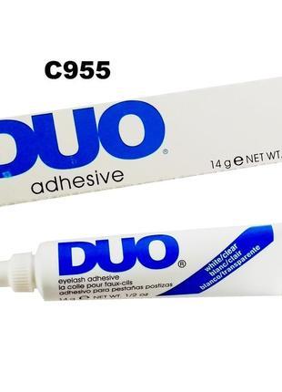 C955 белый клей для ресниц 14 грамм, duo