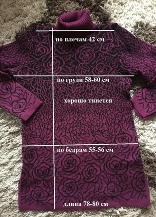 Красивая и теплая туника-свитер для пышных дам (54-62 р.) разные цвета5