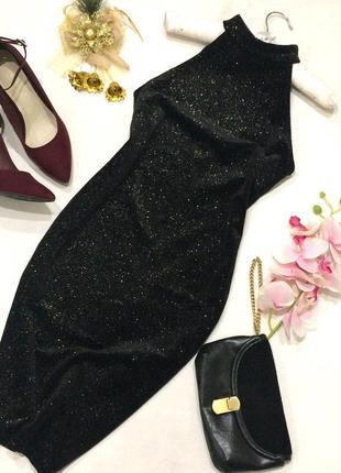 Роскошное вечернее платье по фигуре, миди, с блестками, сияет и переливается, как новое!