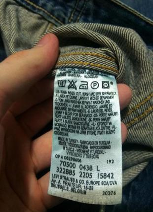 Джинсовка джинсовая куртка levis5