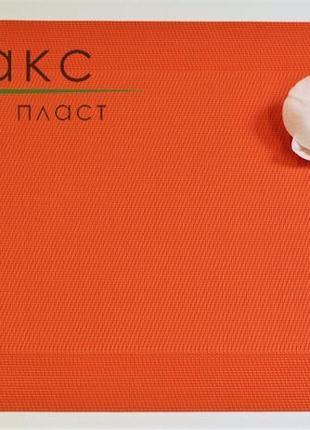 Салфетка, сет под тарелки на стол каемка, м.8, оранжевый