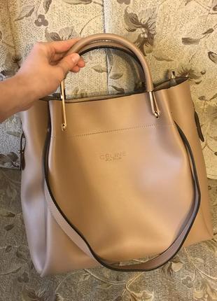 Новая бежевая сумка celine! срочно! продаю дешевле, чем покупали!