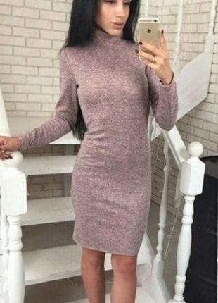 Платье гольф тёплое из ангоры софт пудрового цвета