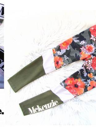 Стильные и крутые штаны брюки лосины mckenzie