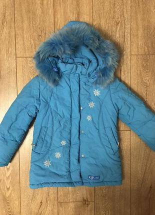 Зимняя курточка на флисе