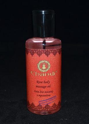 Массажное масло роза  chandi 100мл