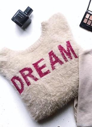 Свитшот свитер женский