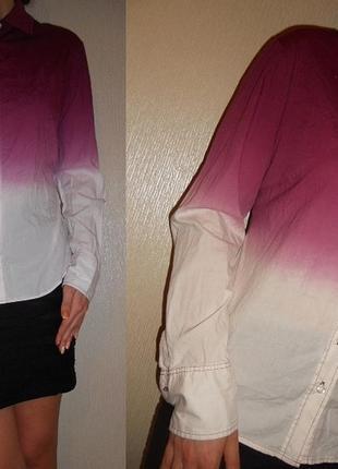 Катоновая рубашка амбре