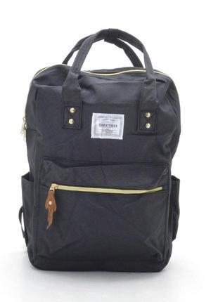 Рюкзак спортивный туристический 17300