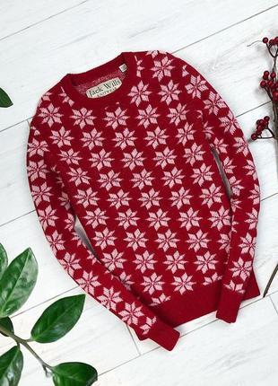 Красный свитер в снежки с шерсти