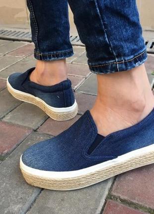Слипоны джинсовые, 36-40р