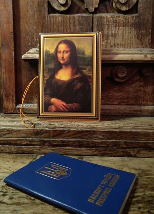 Обложка на паспорт или загранпаспорт мона лиза