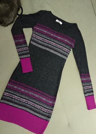 Трикотажное теплое короткое платье