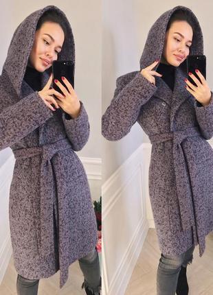 Женское пальто букле 🌿весна/осень 🍂с капюшоном и поясом