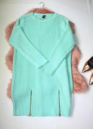 Мятное вязаное зимнее теплое платье с рукавами с замками миди rainbow