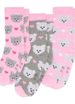 Носки с мишками комплектом на девочек, x-mail