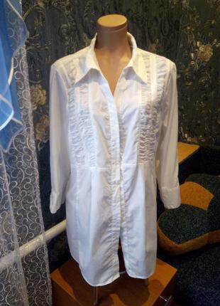 Удлиненная белая блуза рубашка