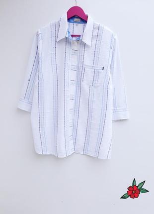 Качественная рубашка большой размер состояние новой