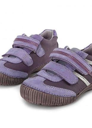 Кожаные кроссовки р 25, 26, 35, 36