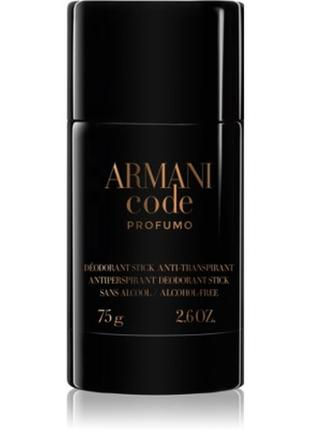 Giorgio armani сode profumo дезодорант-стик оригинал