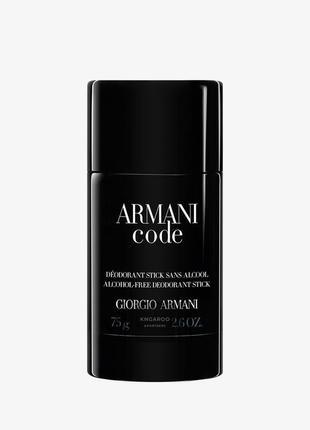 Giorgio armani сode дезодорант-стик оригинал
