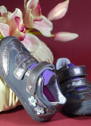 Кожаные кроссовки р 26