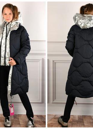 Пальто зимнее кико 4964 kiko