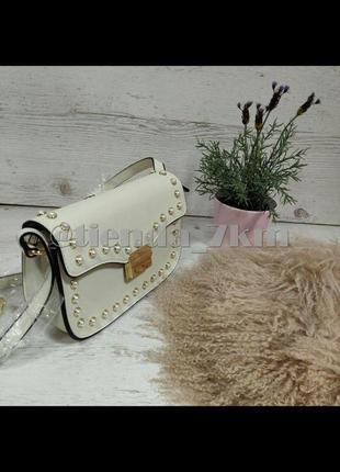 Повседневный клатч с жемчугом 89012 beige (крем/беж)