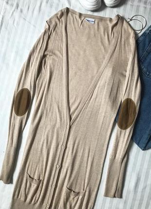 Удлиненный бежевый кардиган кофта на пуговицах с заплатками на локтях