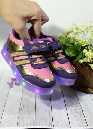 Светящиеся кроссовки р 23, 24